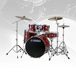 Yamaha SBP2F50 Stage Custom Drum Shell Kit